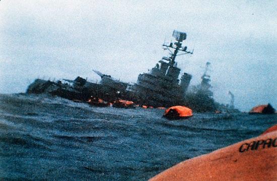 2 de Mayo: Día Nacional del Crucero A.R.A. General Belgrano.